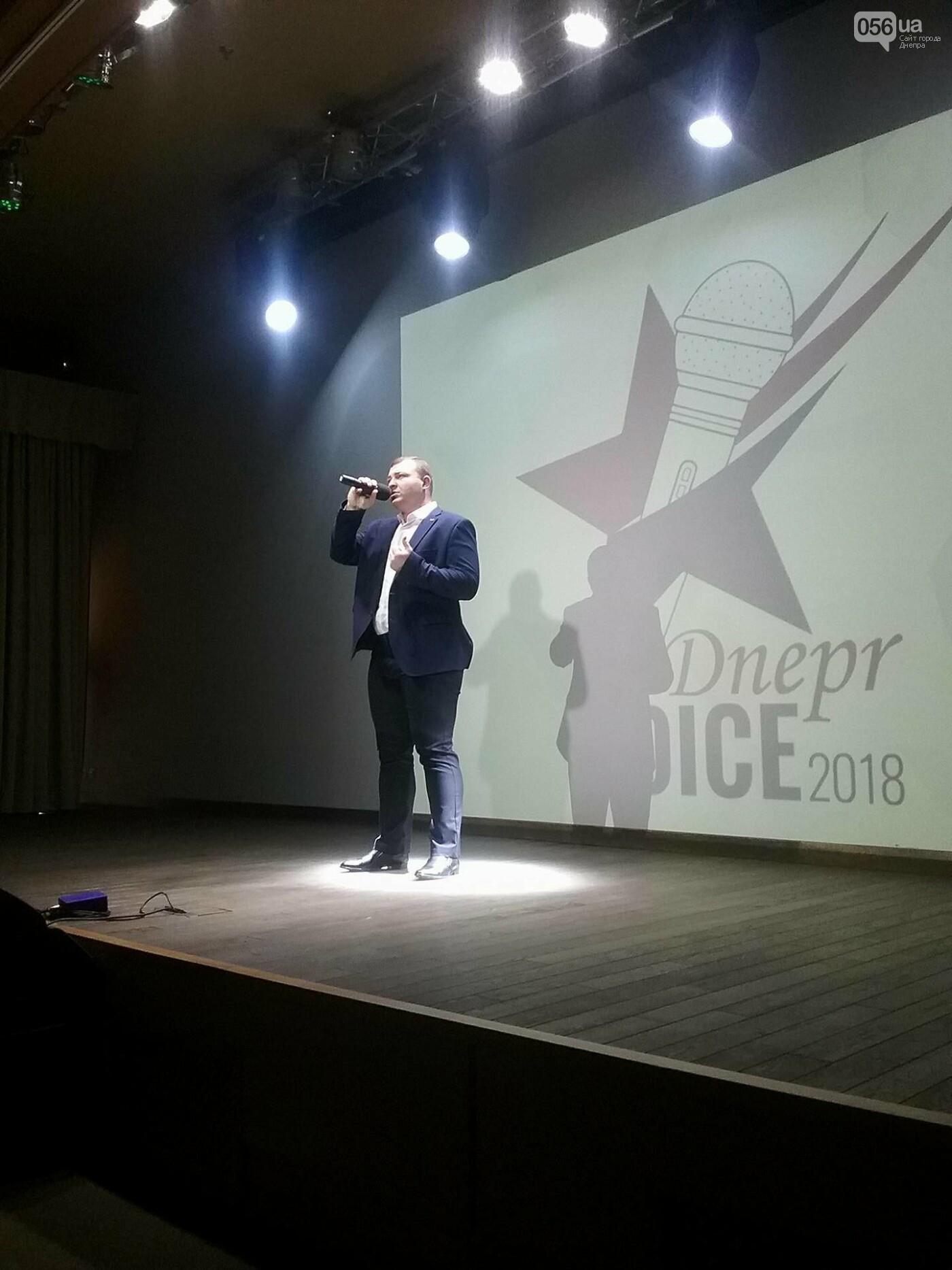 Сегодня прошел первый полуфинал Dnepr Voice: как это было (ФОТО, ВИДЕО) , фото-7