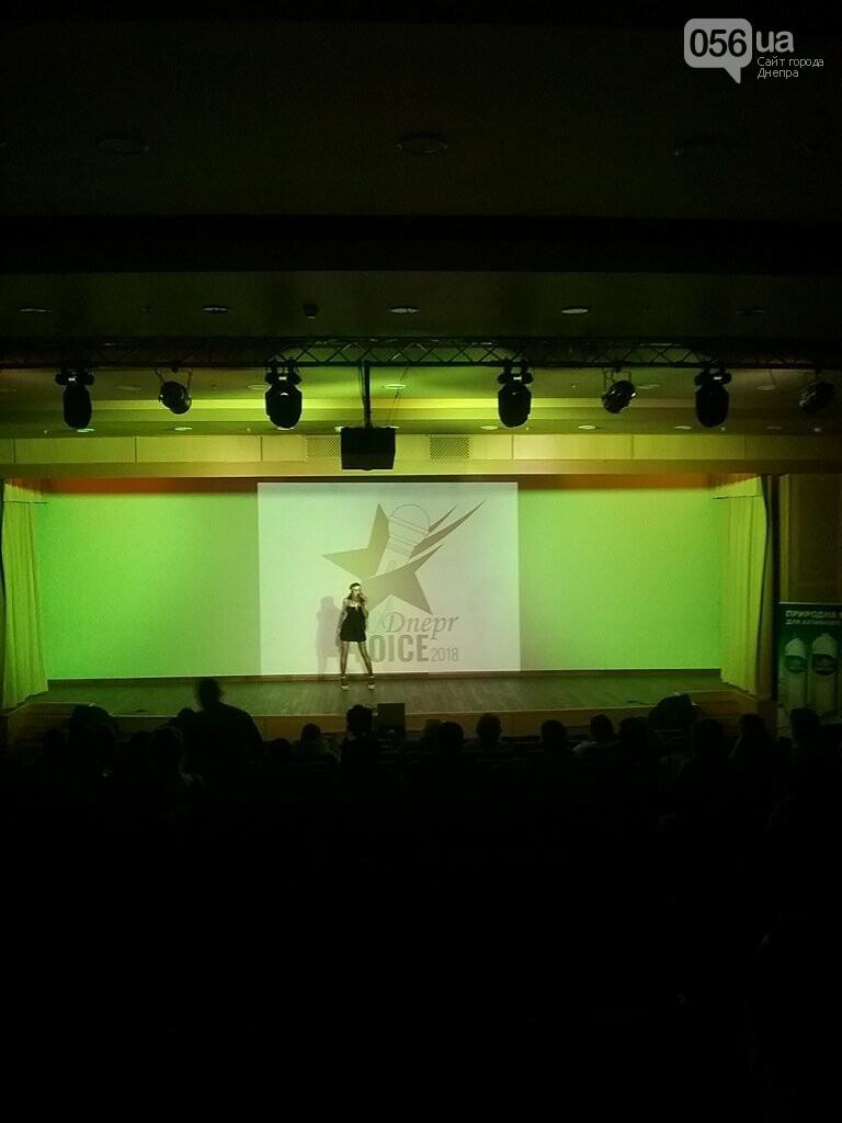 Сегодня прошел первый полуфинал Dnepr Voice: как это было (ФОТО, ВИДЕО) , фото-5