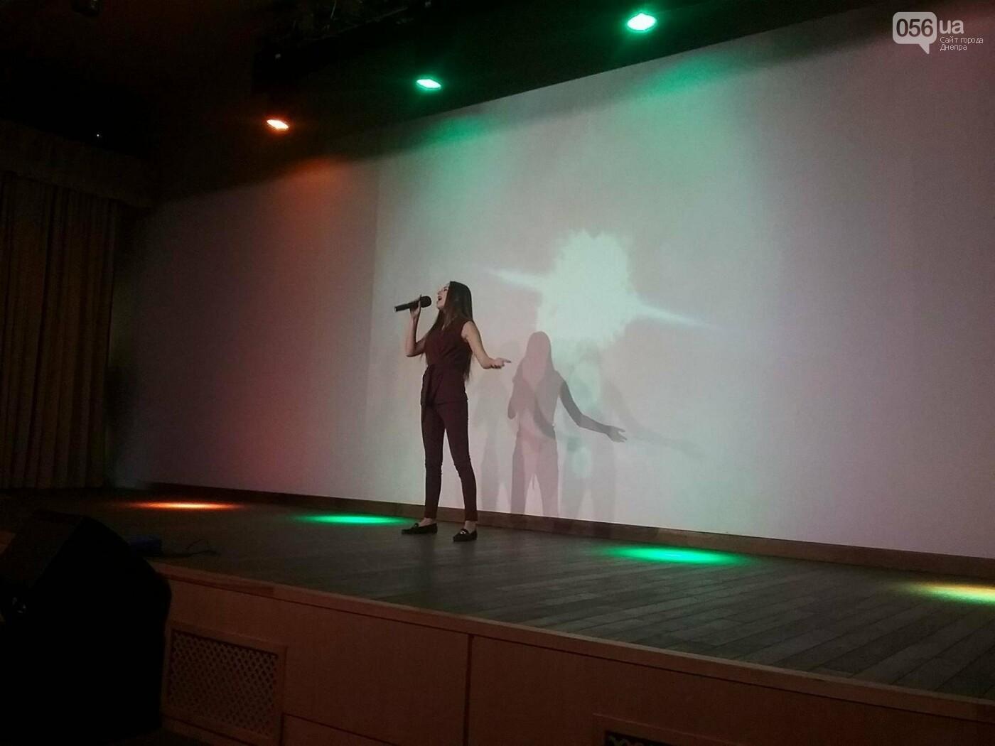 Сегодня прошел первый полуфинал Dnepr Voice: как это было (ФОТО, ВИДЕО) , фото-8