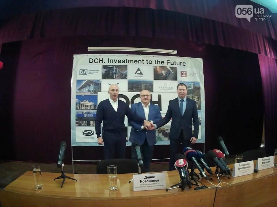 Группа DCH Ярославского взяла под управление Днепровский металлургический завод (ФОТО), фото-1