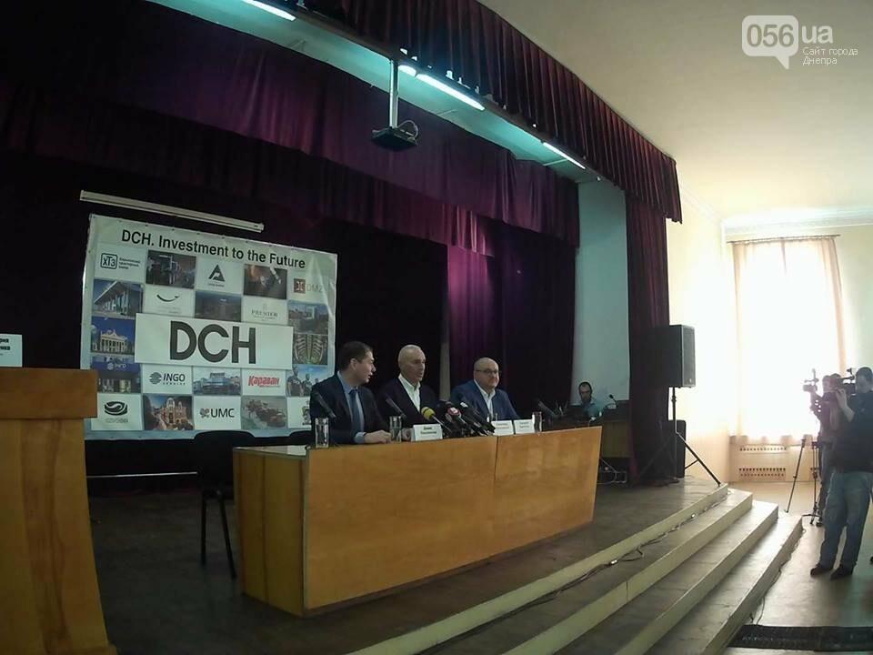 Группа DCH Ярославского взяла под управление Днепровский металлургический завод (ФОТО), фото-2