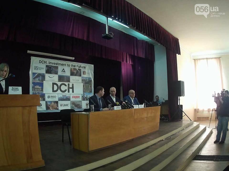Группа DCH Ярославского взяла под управление Днепровский металлургический завод (ФОТО), фото-3