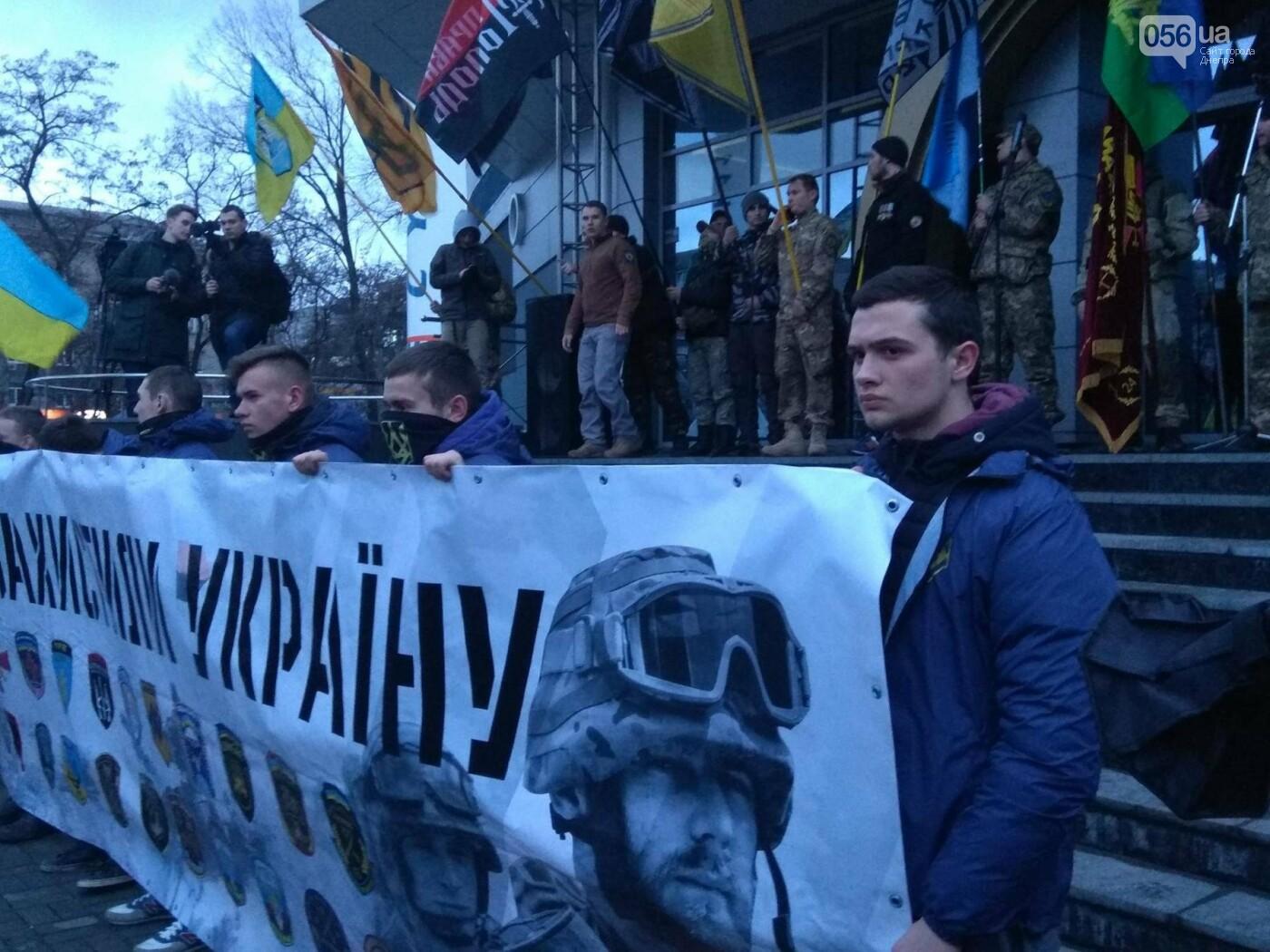 В центре Днепра прошла колонна добровольцев АТО (ФОТО, ВИДЕО), фото-10