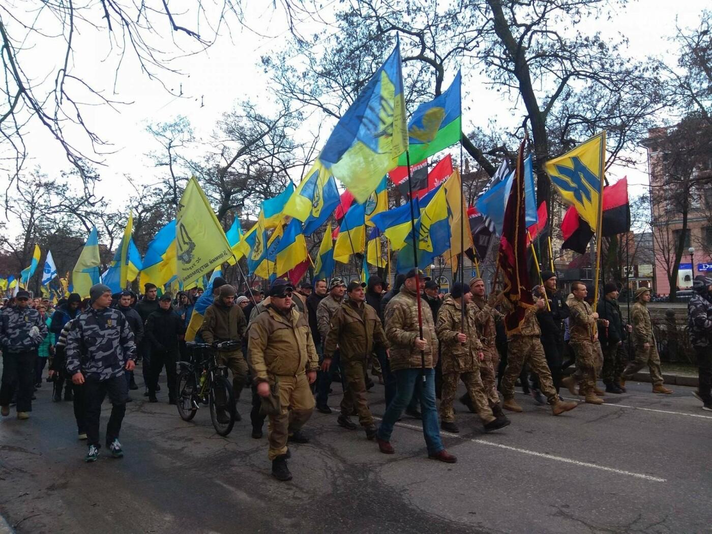 В центре Днепра прошла колонна добровольцев АТО (ФОТО, ВИДЕО), фото-2