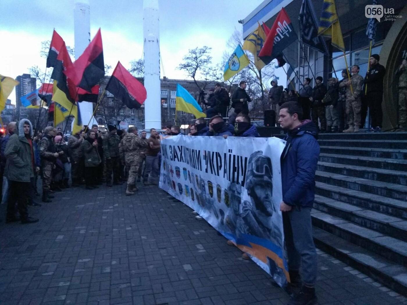 В центре Днепра прошла колонна добровольцев АТО (ФОТО, ВИДЕО), фото-11