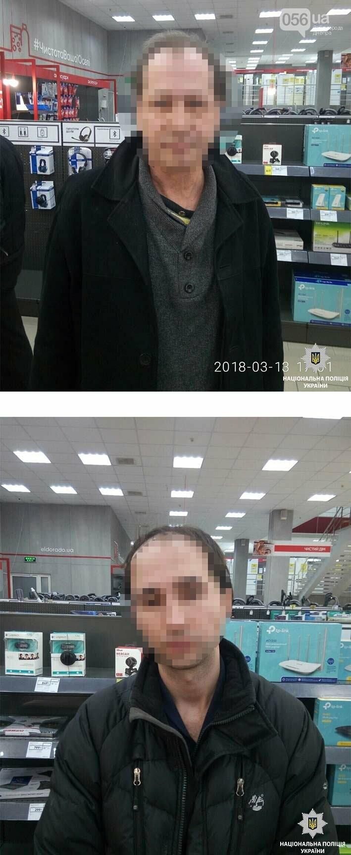 В Днепре задержали две группы кредитных мошенников (ФОТО, ВИДЕО), фото-1