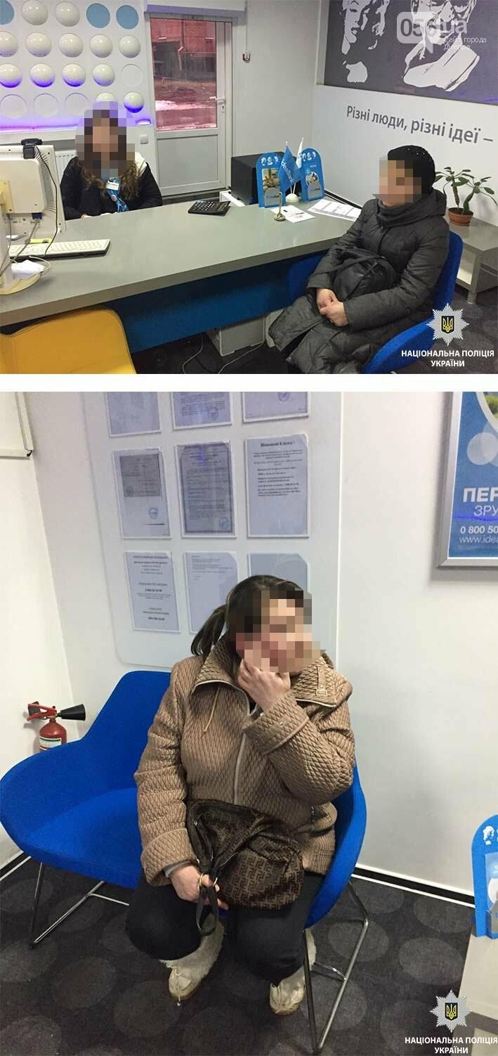 В Днепре задержали две группы кредитных мошенников (ФОТО, ВИДЕО), фото-2