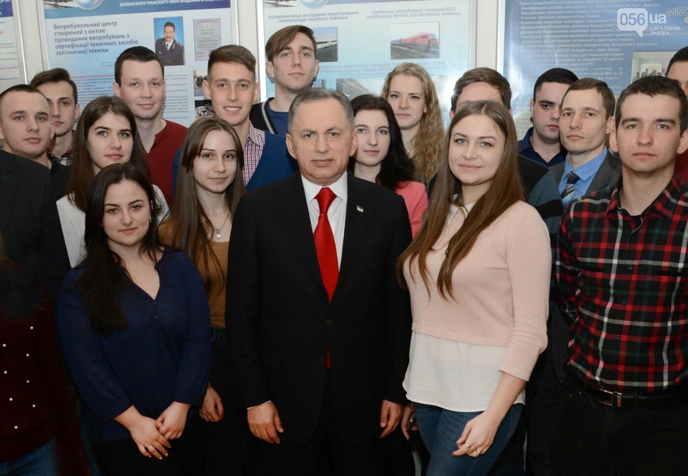 Борис Колесников и студенты из Днипра провели встречу в рамках конкурса «Железнодорожник», фото-1