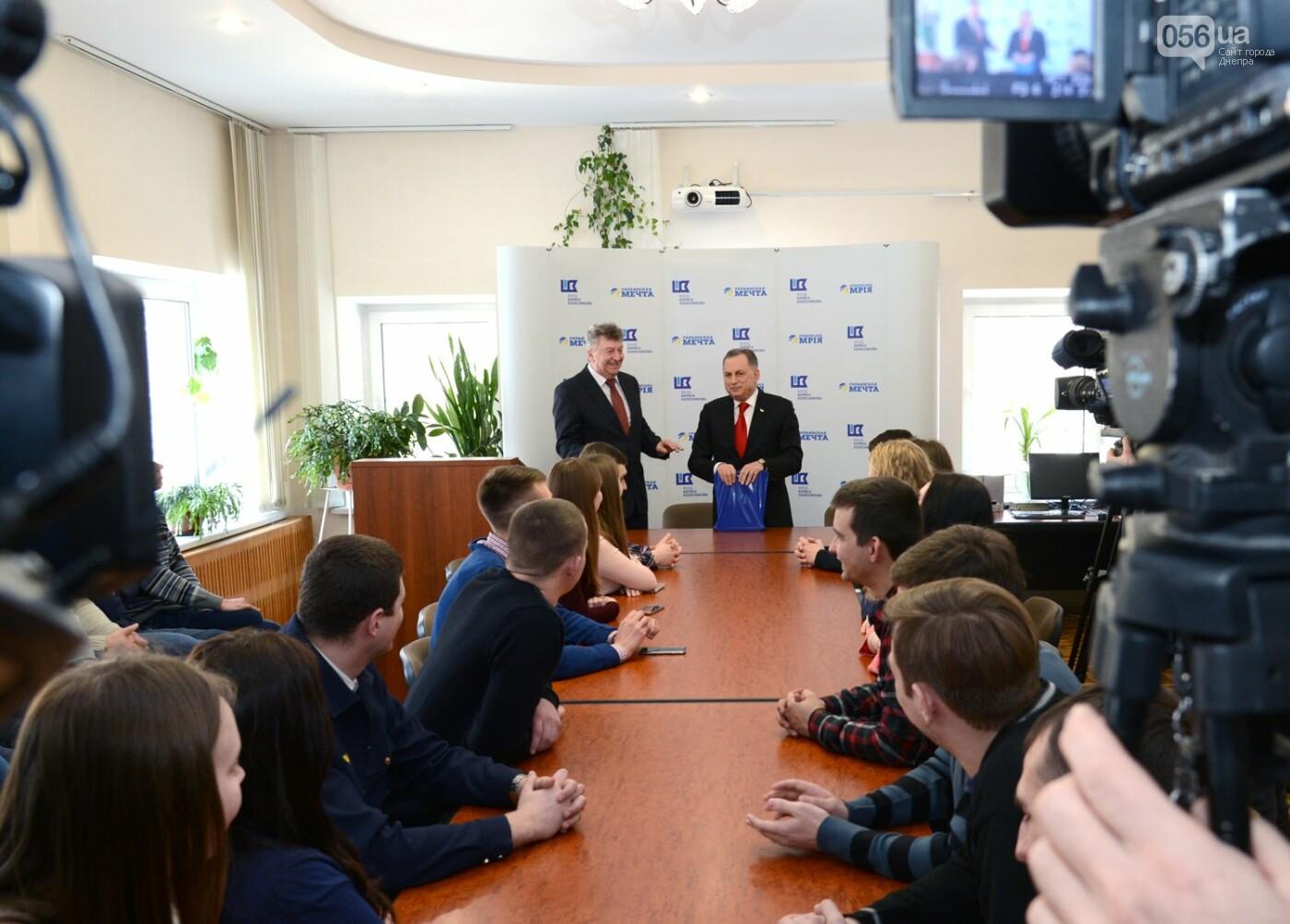 Борис Колесников и студенты из Днипра провели встречу в рамках конкурса «Железнодорожник», фото-3
