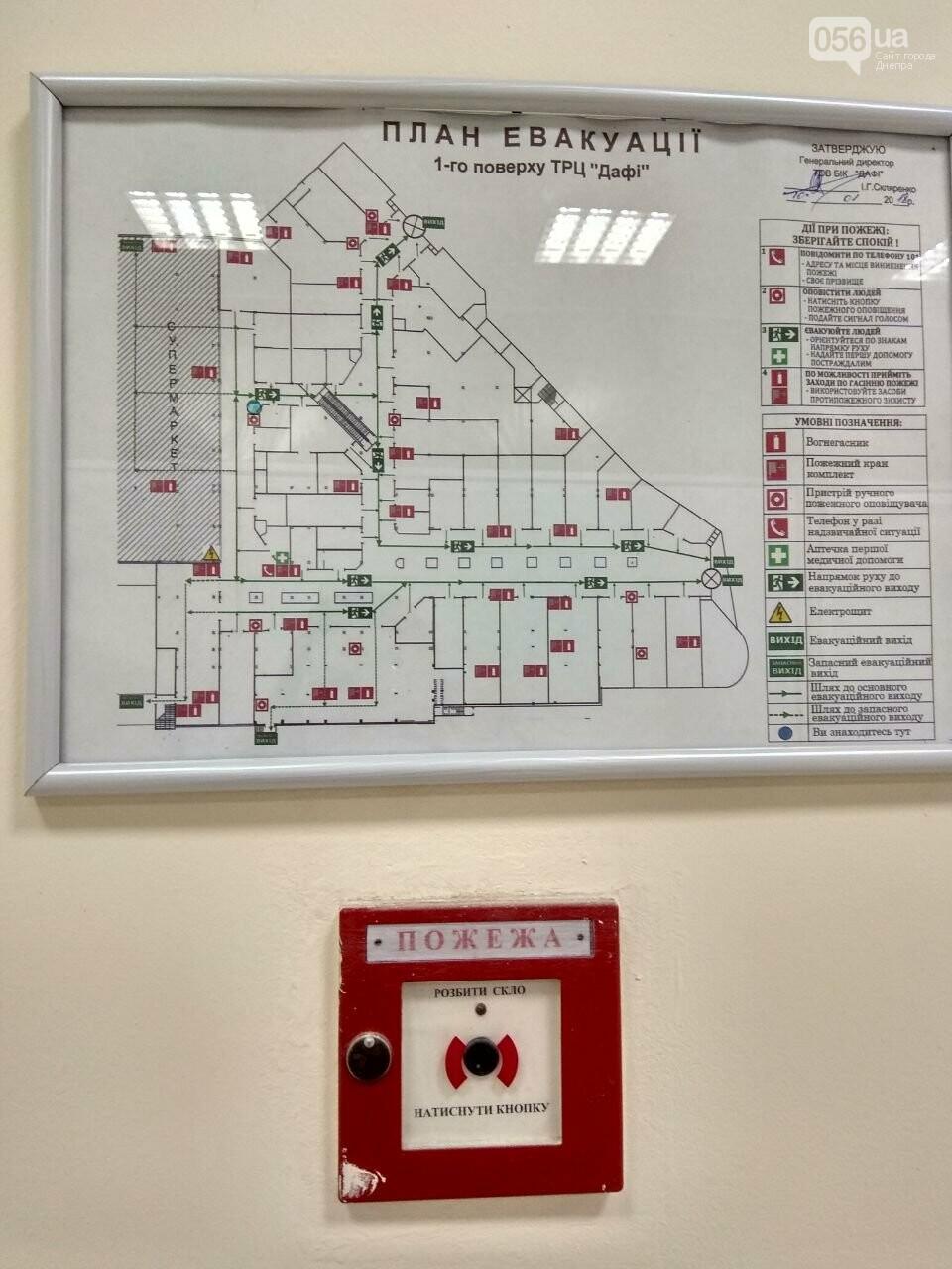 """Пройти путём эвакуации: как в ТРЦ """"Дафи"""" и """"Passage"""" соблюдают пожарную безопасность (ФОТО), фото-4"""
