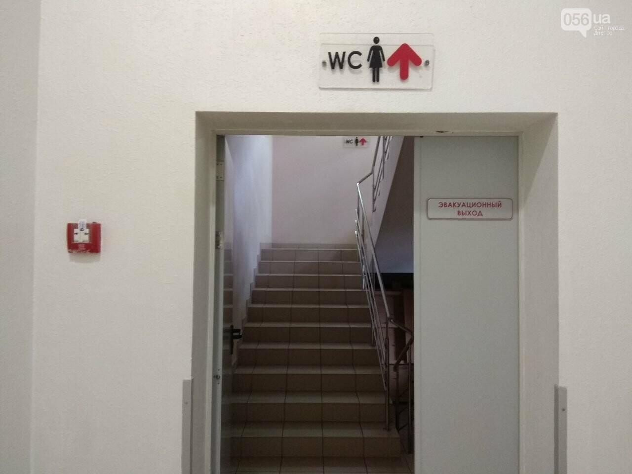 """Пройти путём эвакуации: насколько ТРЦ """"Апполо"""" и МОСТ-сити заботятся о пожаробезопасности (ФОТО) , фото-5"""