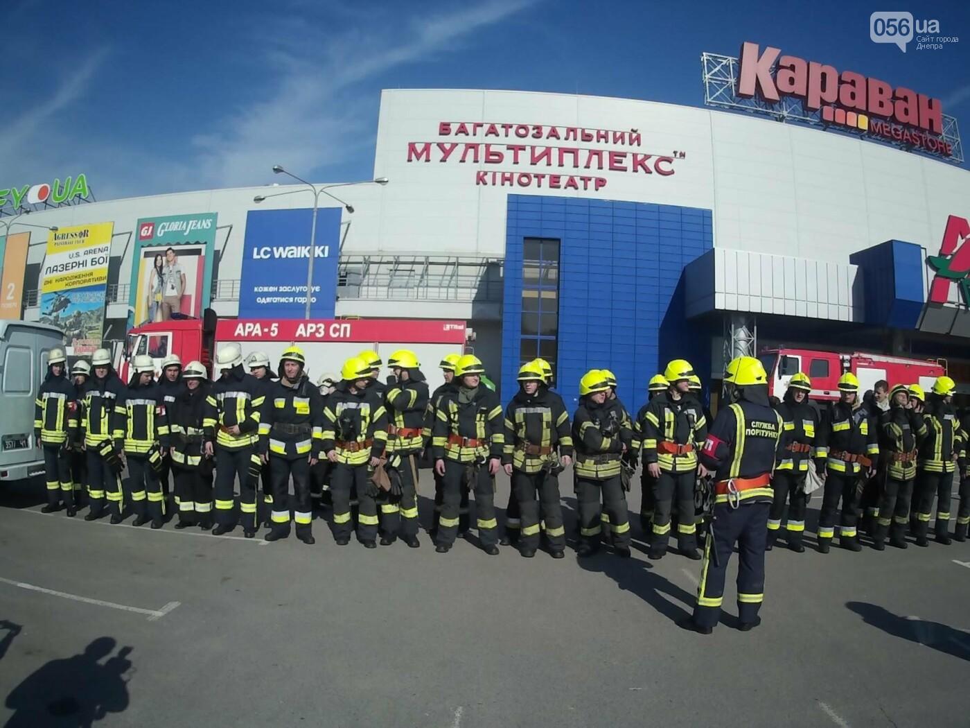 В Днепре спасатели эвакуировали персонал и посетителей из «Каравана» (ФОТО, ВИДЕО), фото-3