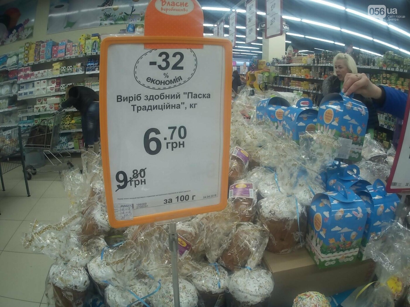 Сколько стоят паски в Днепре: обзор цен (ФОТО), фото-3