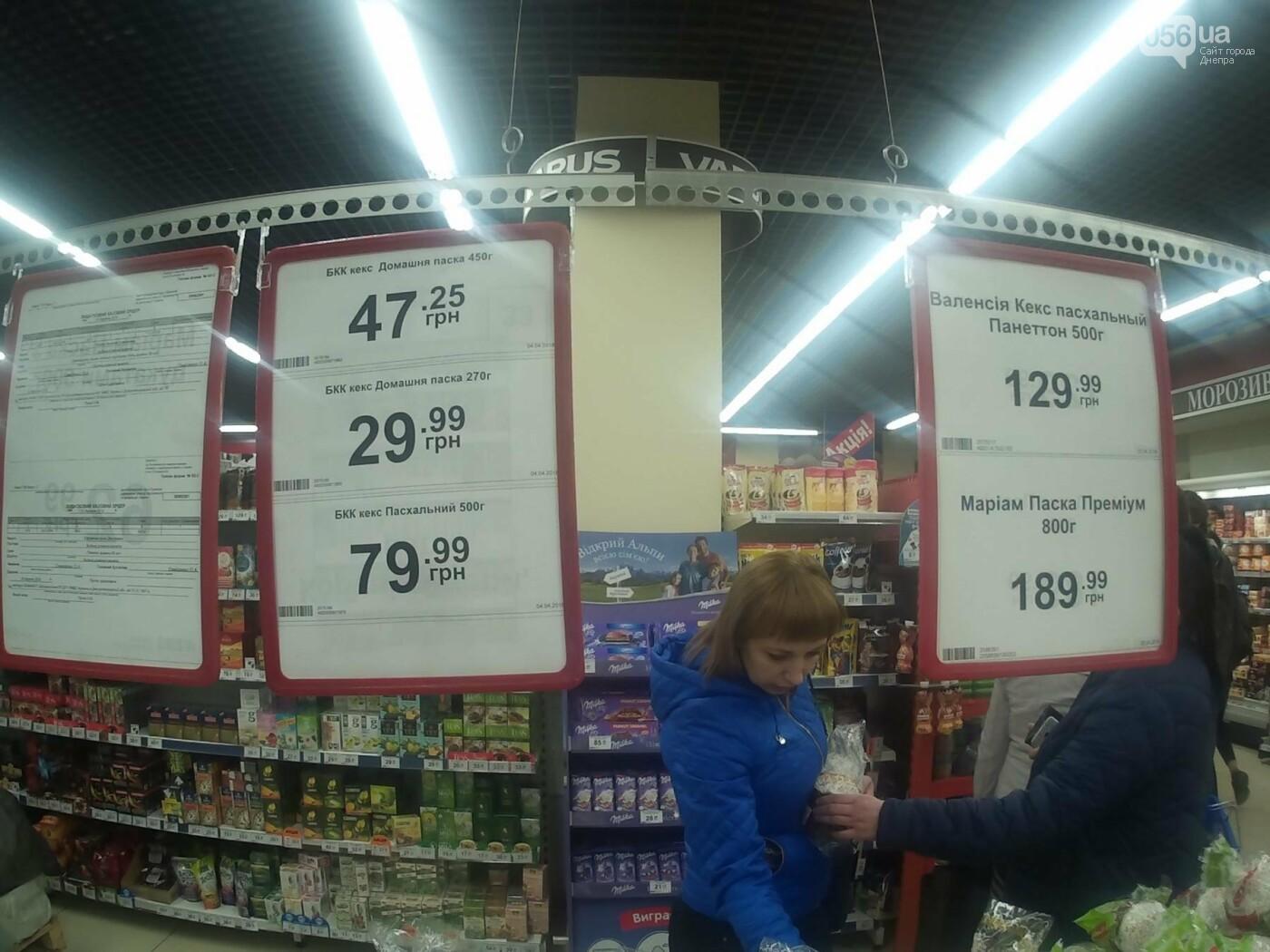 Сколько стоят паски в Днепре: обзор цен (ФОТО), фото-2