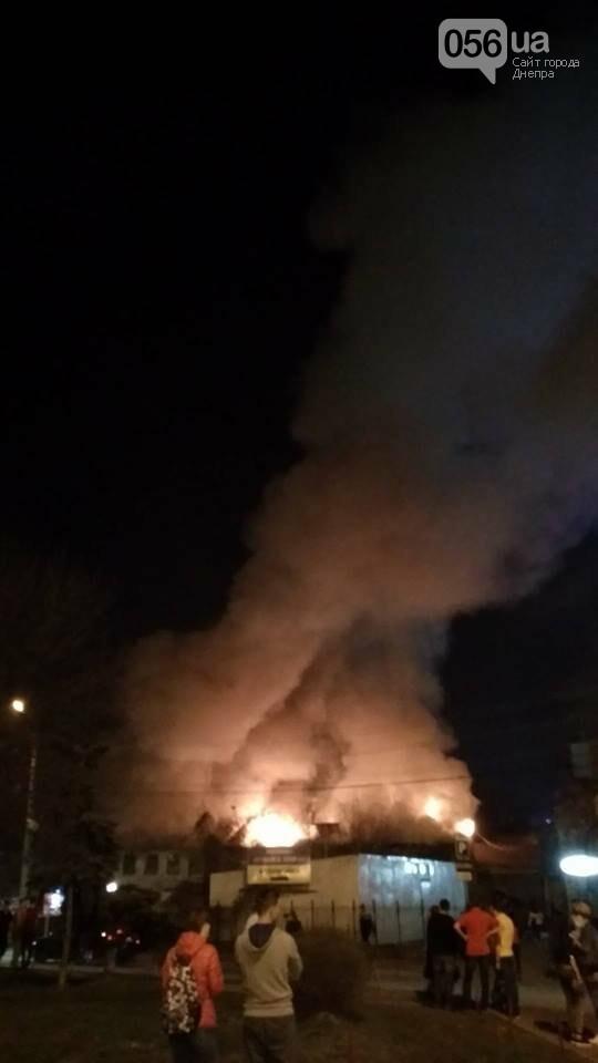 В Днепре из-за масштабного пожара Набережную окутал густой дым  (ФОТО, ВИДЕО), фото-1