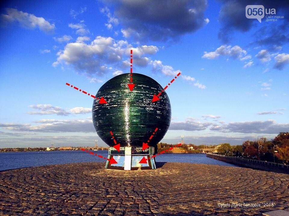 В Днепре неизвестные повредили шар желаний на Фестивальном причале (ФОТО), фото-3
