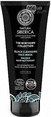 * маска для лица Черная Очищающая