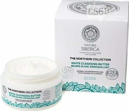 * масло для лица Белое Очищающее для Нормальной и Комбинированной кожи