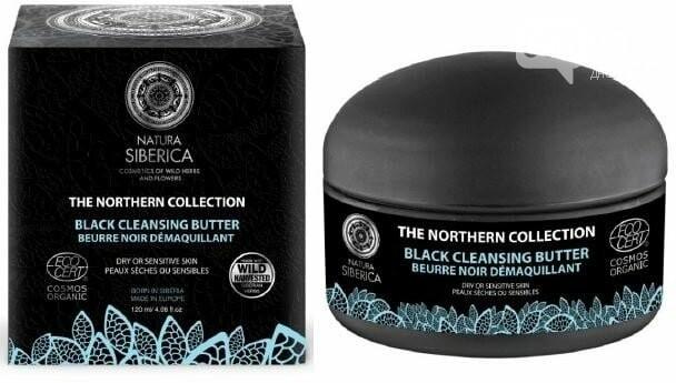 * масло для лица Черное Очищающее для Сухой и Чувствительной кожи
