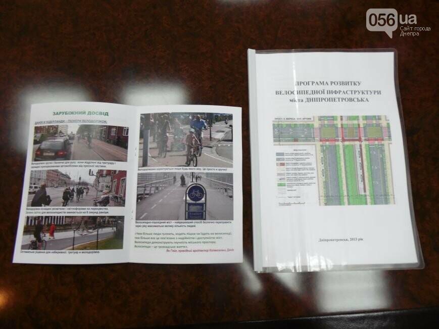 Как развита велосипедная инфраструктура в Днепре, если сравнивать с Европой, - ФОТО, фото-6