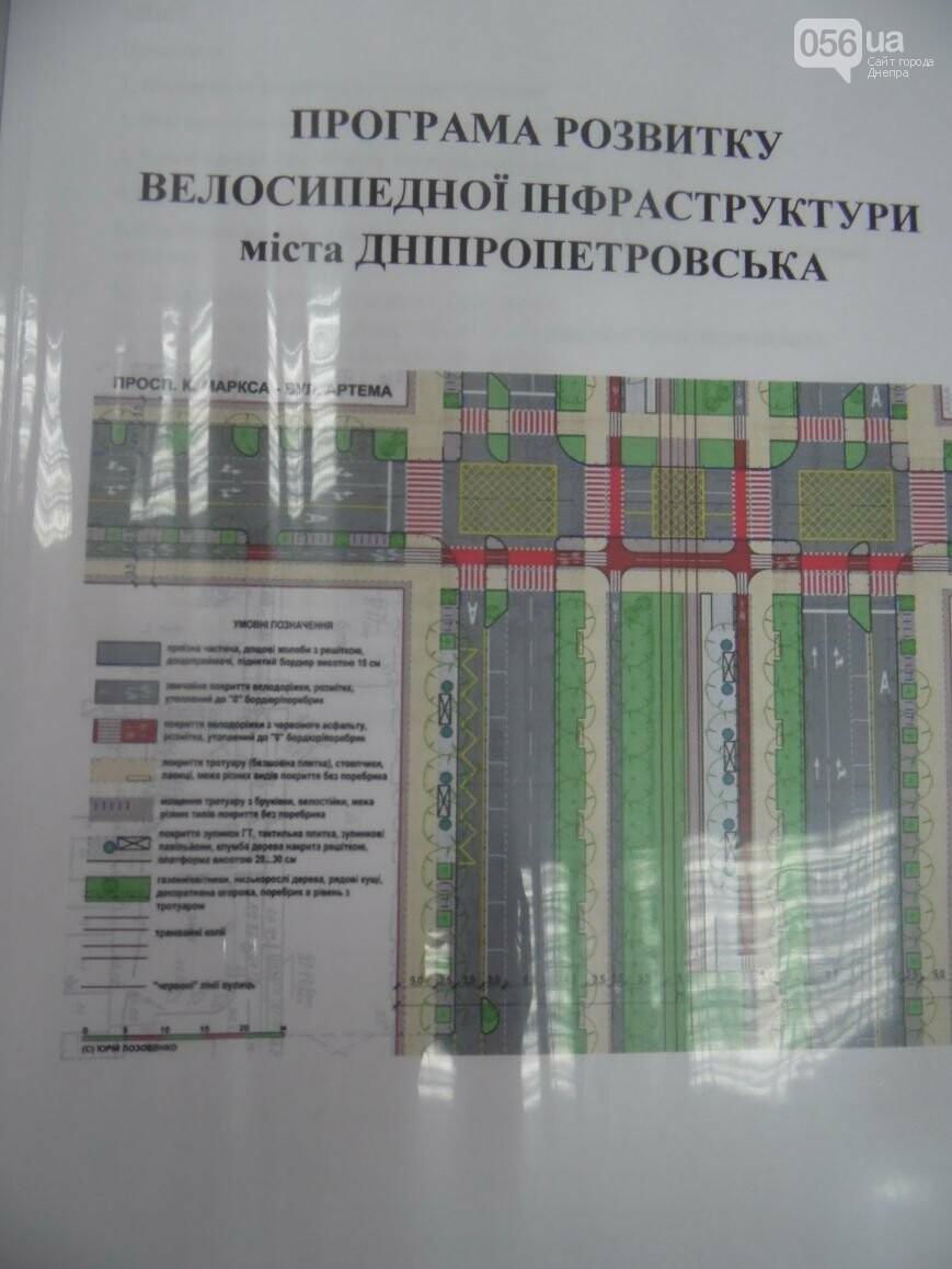 Как развита велосипедная инфраструктура в Днепре, если сравнивать с Европой, - ФОТО, фото-7
