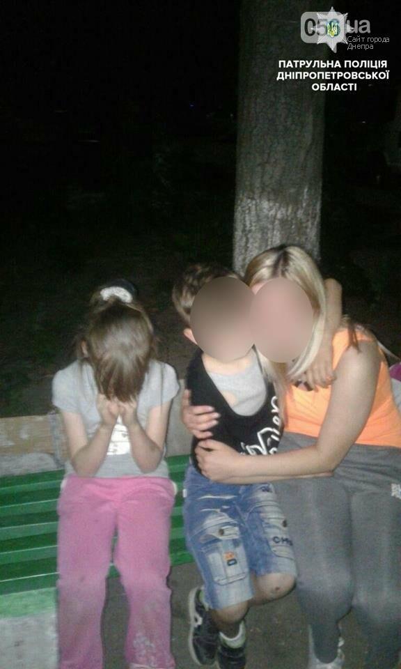 В Днепре патрульные отыскали двоих пропавших детей, - ФОТО, фото-1