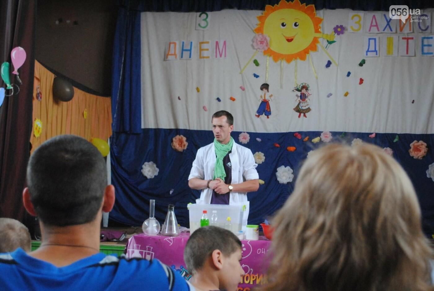 Фонд Александра Петровского поздравил воспитанников интерната, фото-5