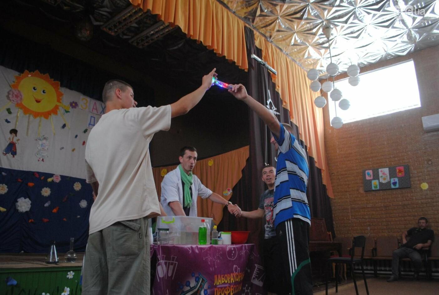 Фонд Александра Петровского поздравил воспитанников интерната, фото-11