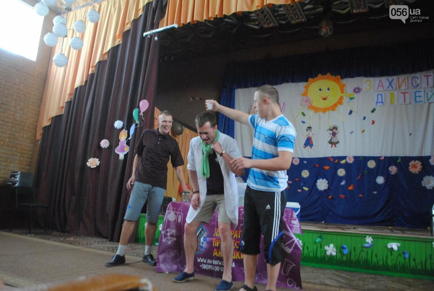 Фонд Александра Петровского поздравил воспитанников интерната, фото-18