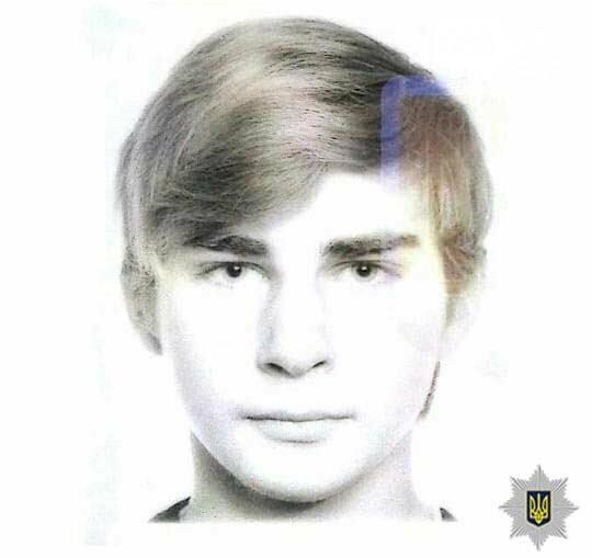 Помогите найти: в Днепропетровской области пропал 15-летний подросток, - ФОТО, фото-1