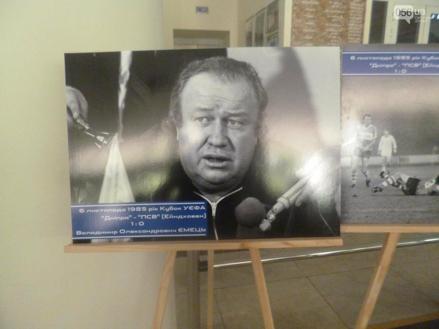 В Днепре отметили 100-летие создания ФК «Днепр», - ФОТО, фото-13