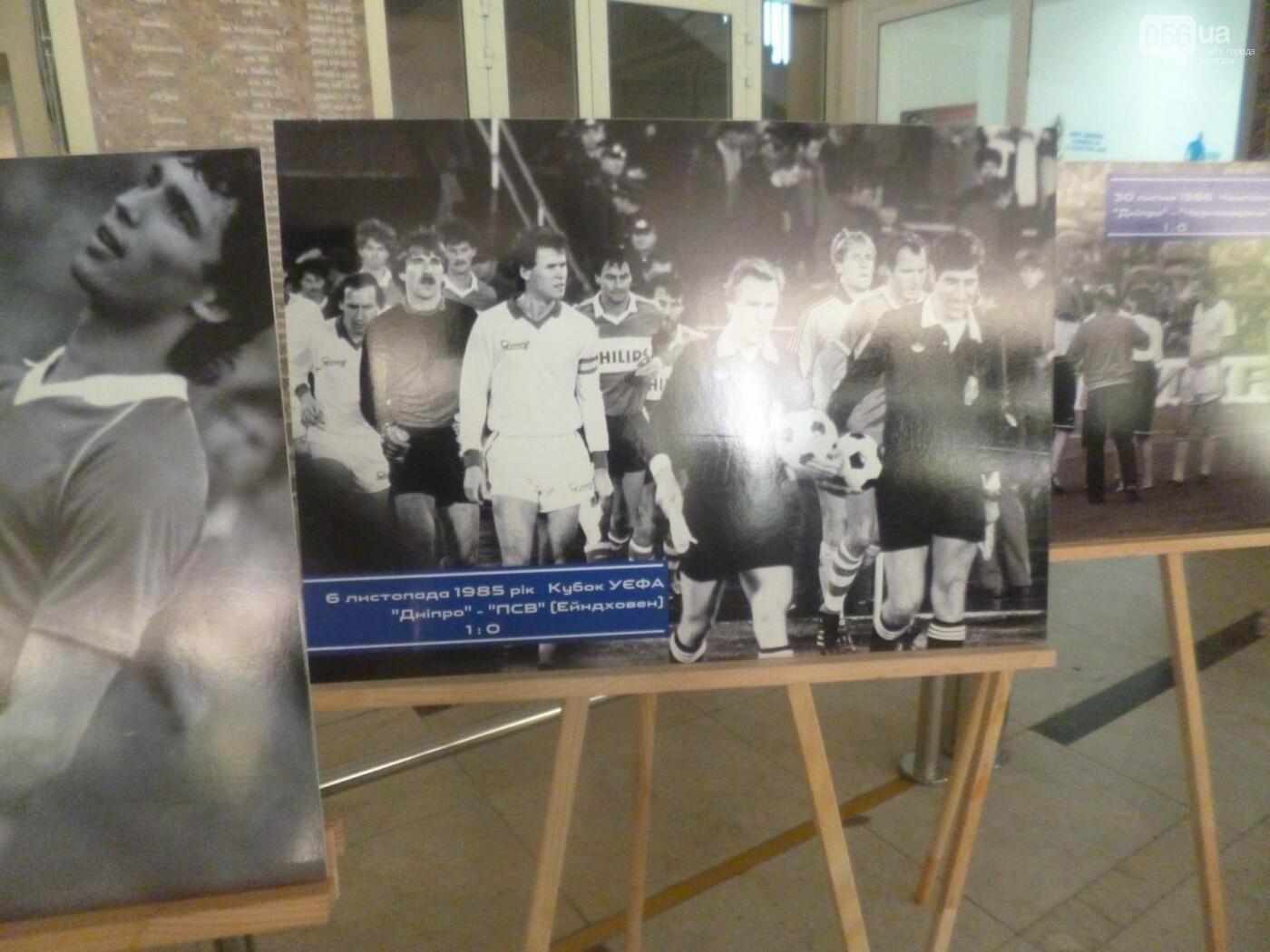 В Днепре отметили 100-летие создания ФК «Днепр», - ФОТО, фото-15