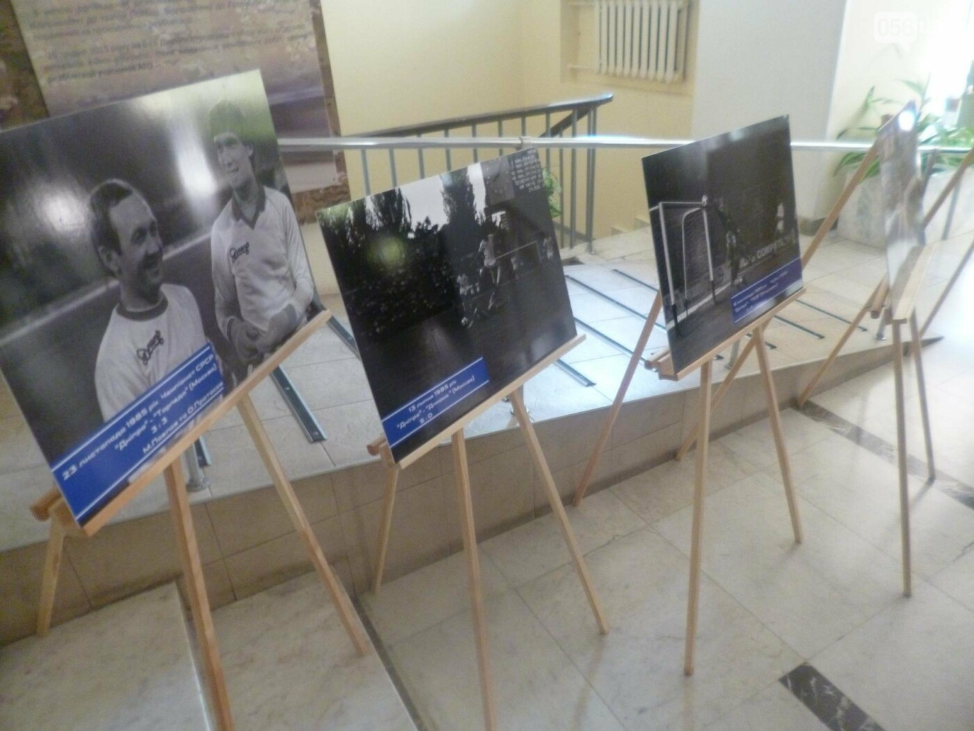 В Днепре отметили 100-летие создания ФК «Днепр», - ФОТО, фото-17