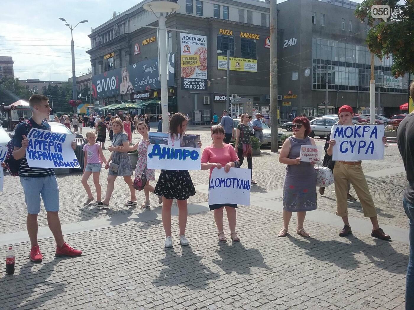 Спаси реку Днепр: как прошел экологический флешмоб, - ФОТО, фото-2