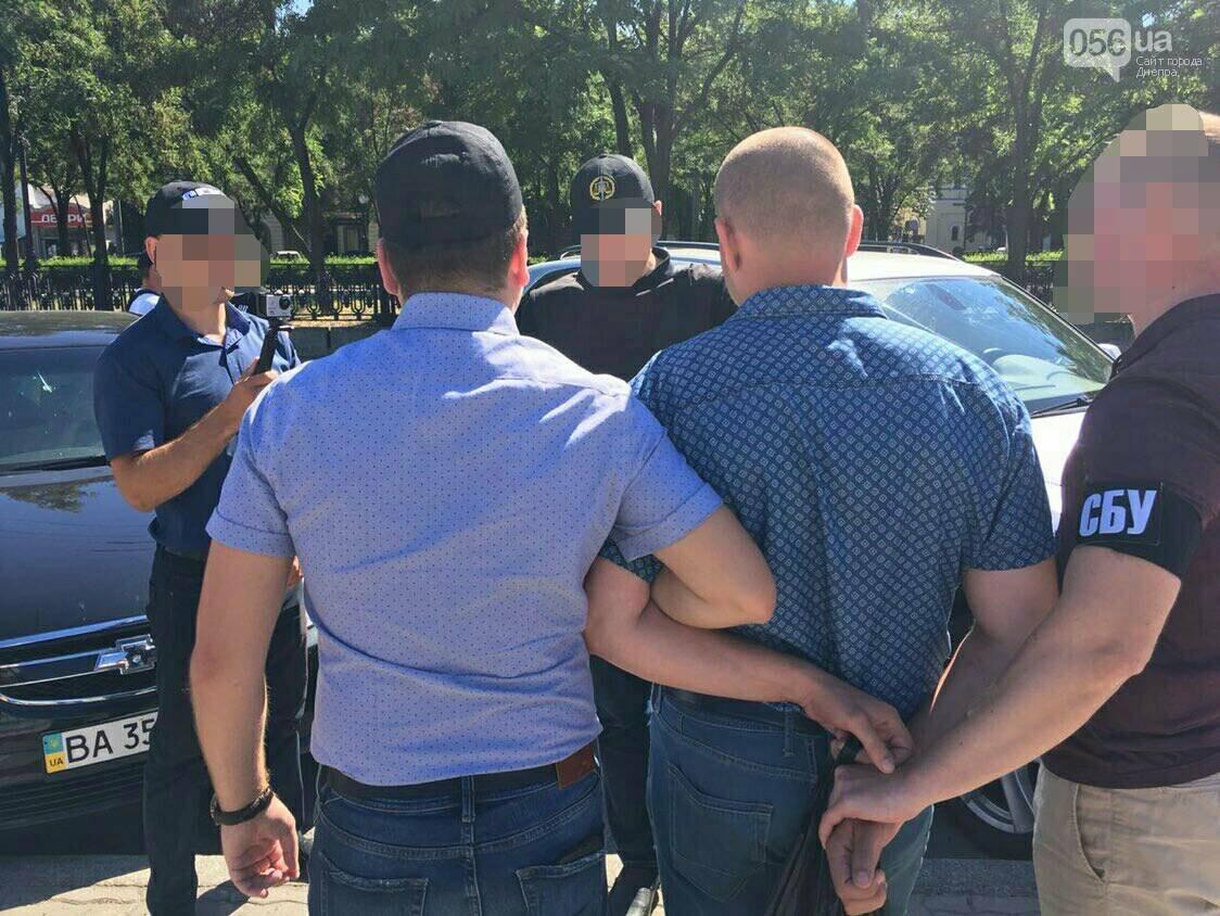 В центре Днепра на взятке задержали капитана Пограничной службы, - ФОТО, фото-2