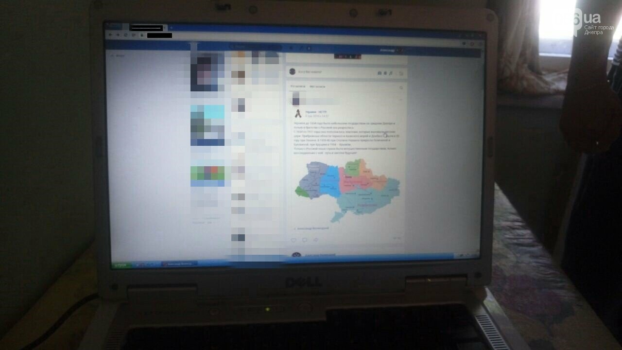 В Днепропетровской области разоблачили сеть антиукраинских интернет-агитаторов: на День Конституции готовились провокации, - ФОТО, ВИДЕО, фото-1