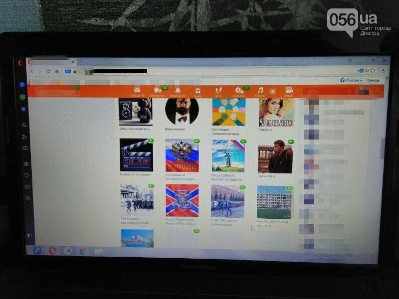 В Днепропетровской области разоблачили сеть антиукраинских интернет-агитаторов: на День Конституции готовились провокации, - ФОТО, ВИДЕО, фото-2