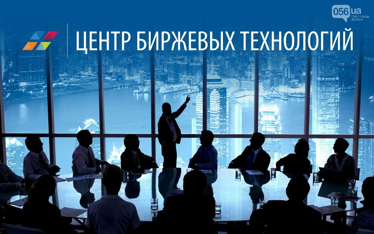 Построение бизнеса на инвестициях и пассивный доход от ЦБТ, отзывы