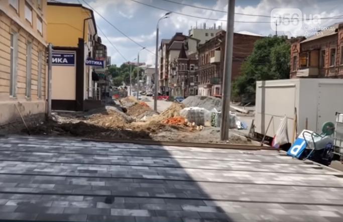 Как в Днепре идет реконструкция улицы Троицкой, - ФОТО, ВИДЕО, фото-2