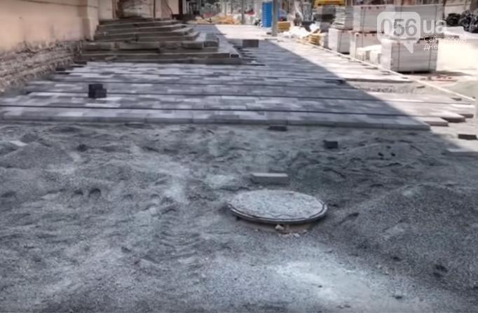 Как в Днепре идет реконструкция улицы Троицкой, - ФОТО, ВИДЕО, фото-4