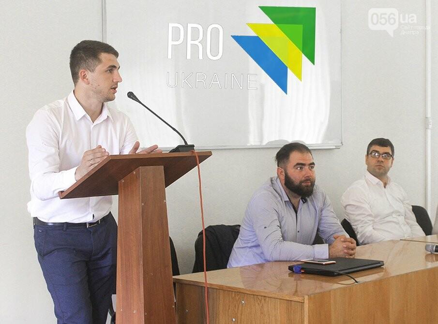 Роман Григоришин – создатель ProUkraine («ПроЮкрейн») отзывы о  новых лидерах