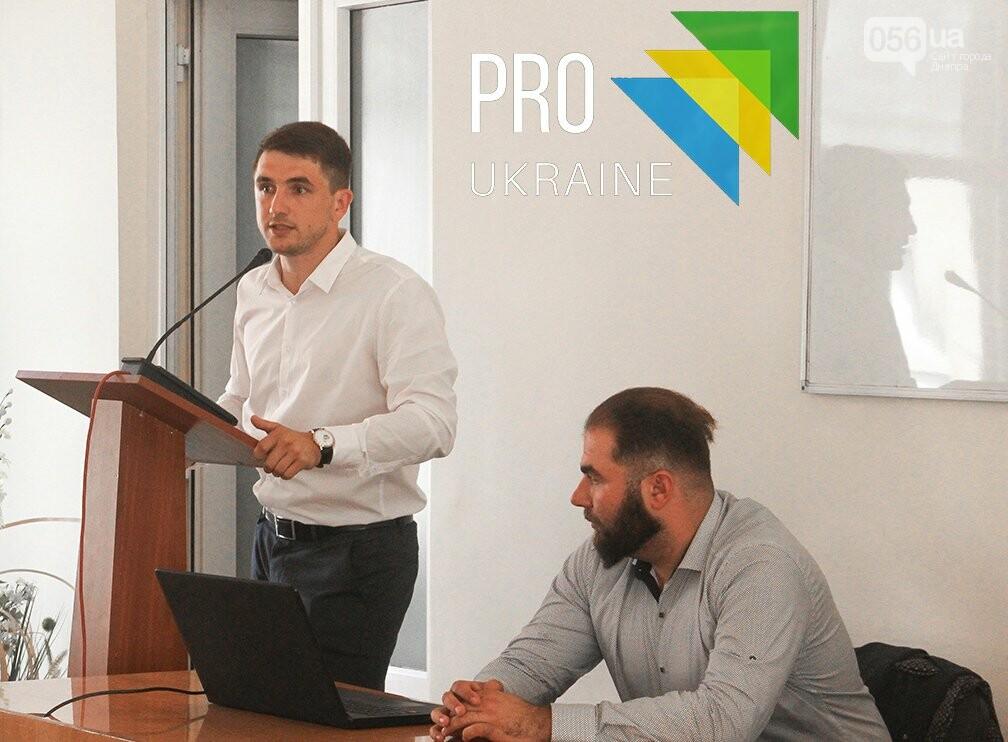 создатели «ПроЮкрейн» (ProUkraine) встретились с одесскими студентами