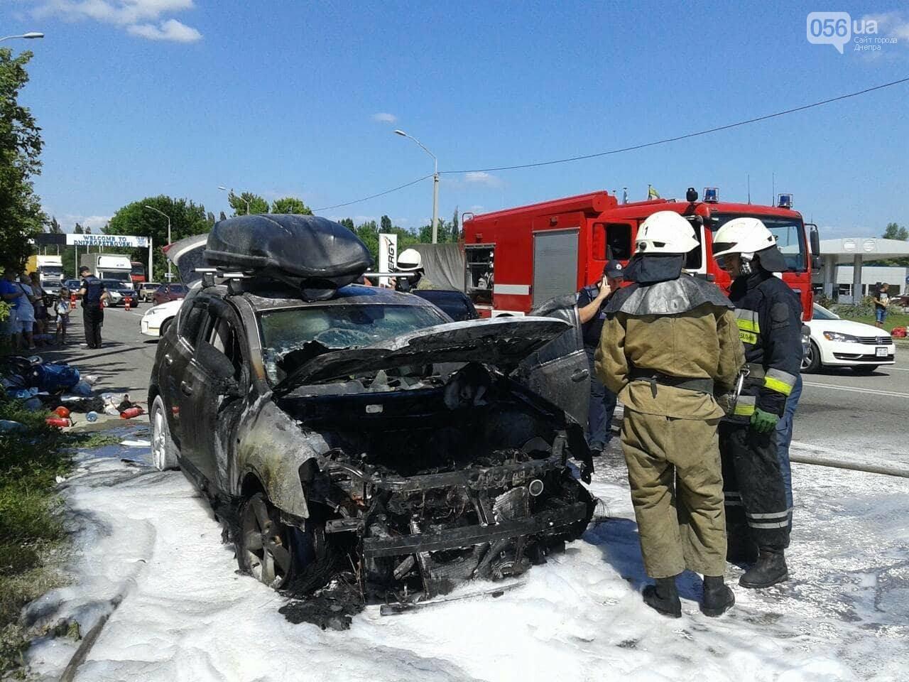 В Днепре на Запорожском шоссе на ходу загорелся автомобиль, - ФОТО, фото-1