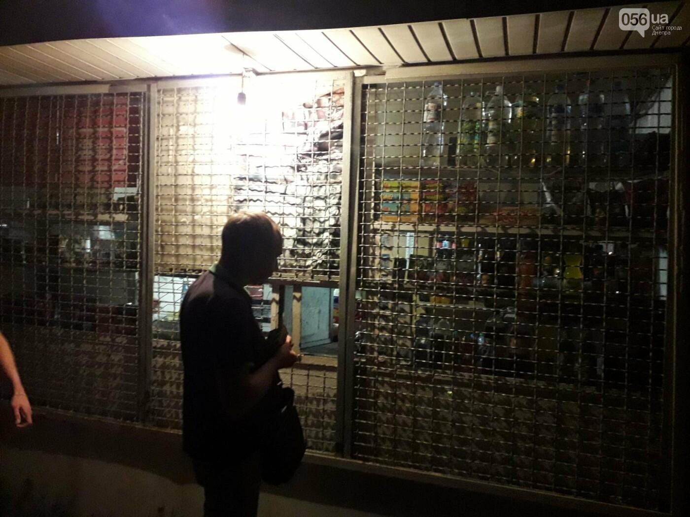 Можно ли в Днепре купить алкоголь после 22:00, - ФОТО, фото-1