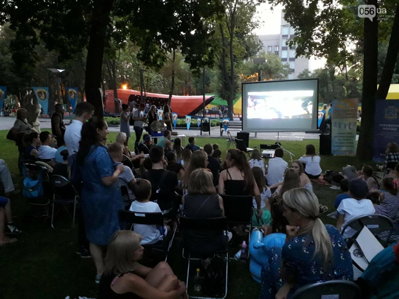 В Днепре прошел юбилейный кинопоказ под открытым небом,  - ФОТО, фото-6