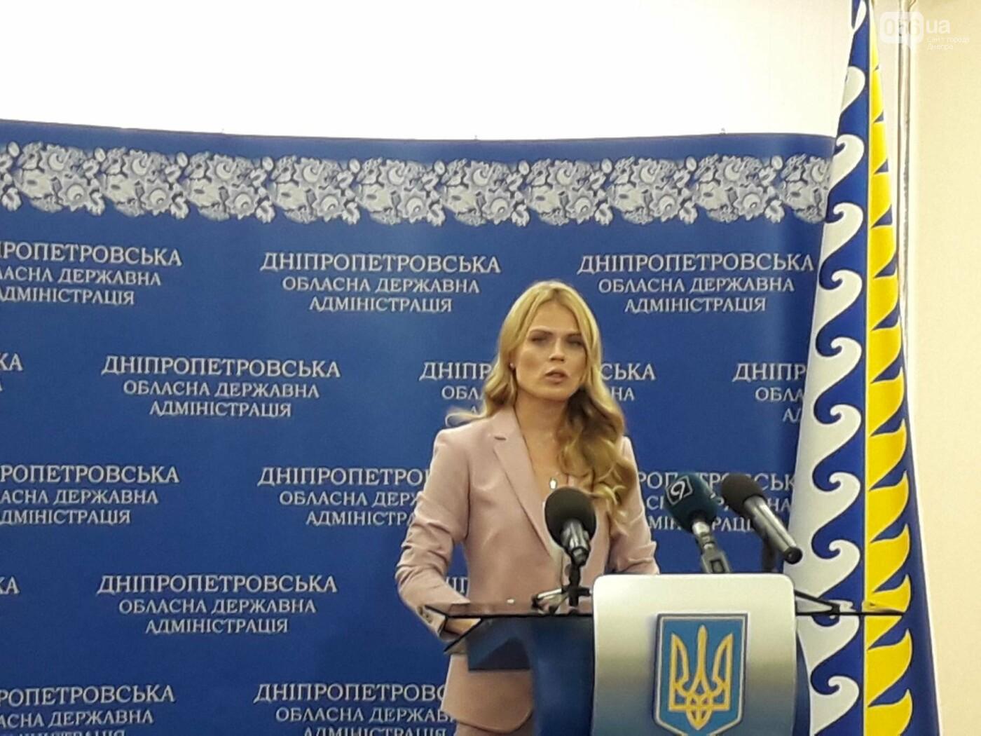 В Днепре Ольга Фреймут презентовала книгу для детей,  - ФОТО, фото-1