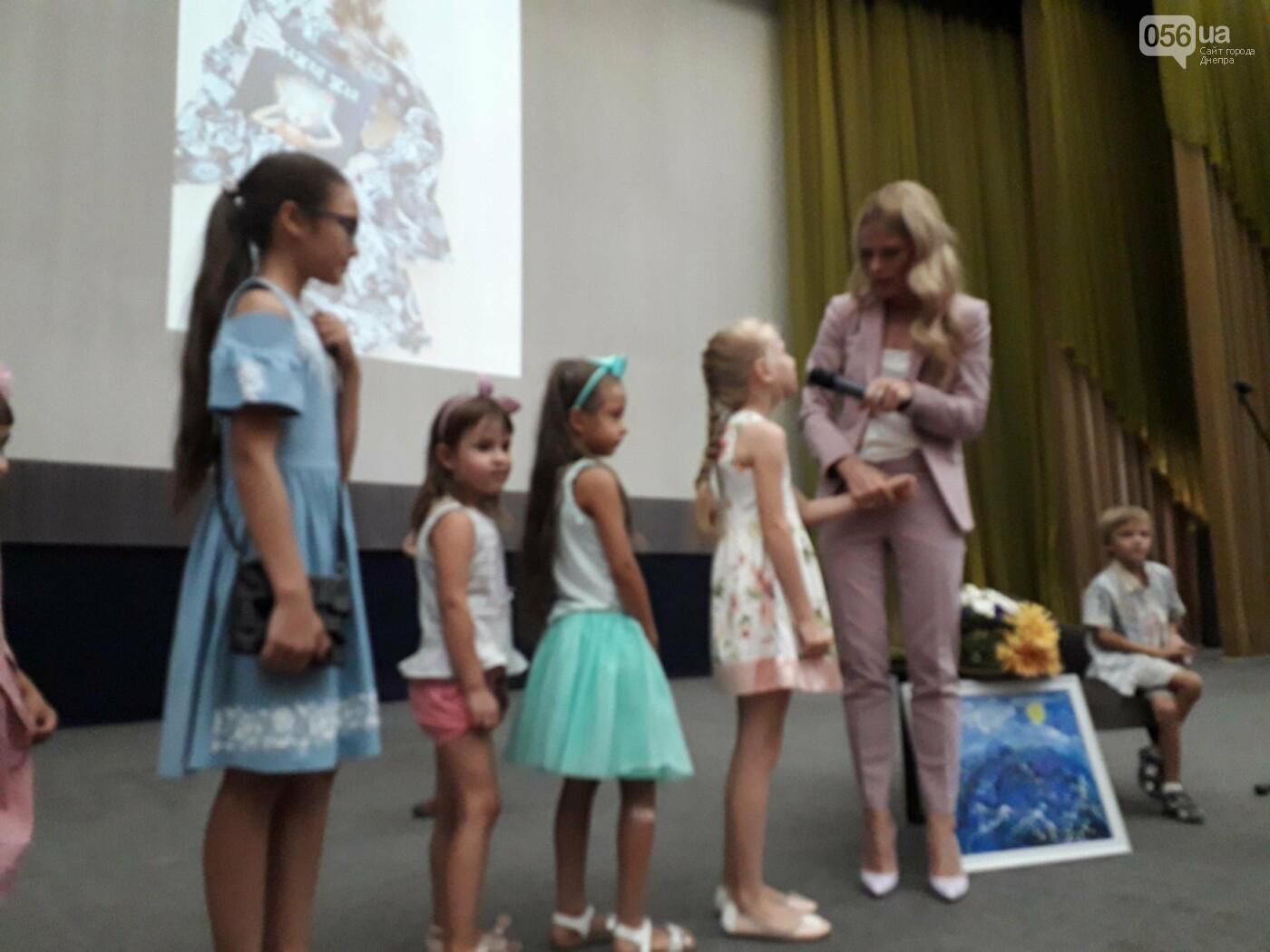 В Днепре Ольга Фреймут презентовала книгу для детей,  - ФОТО, фото-9