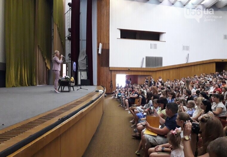 В Днепре Ольга Фреймут презентовала книгу для детей,  - ФОТО, фото-4