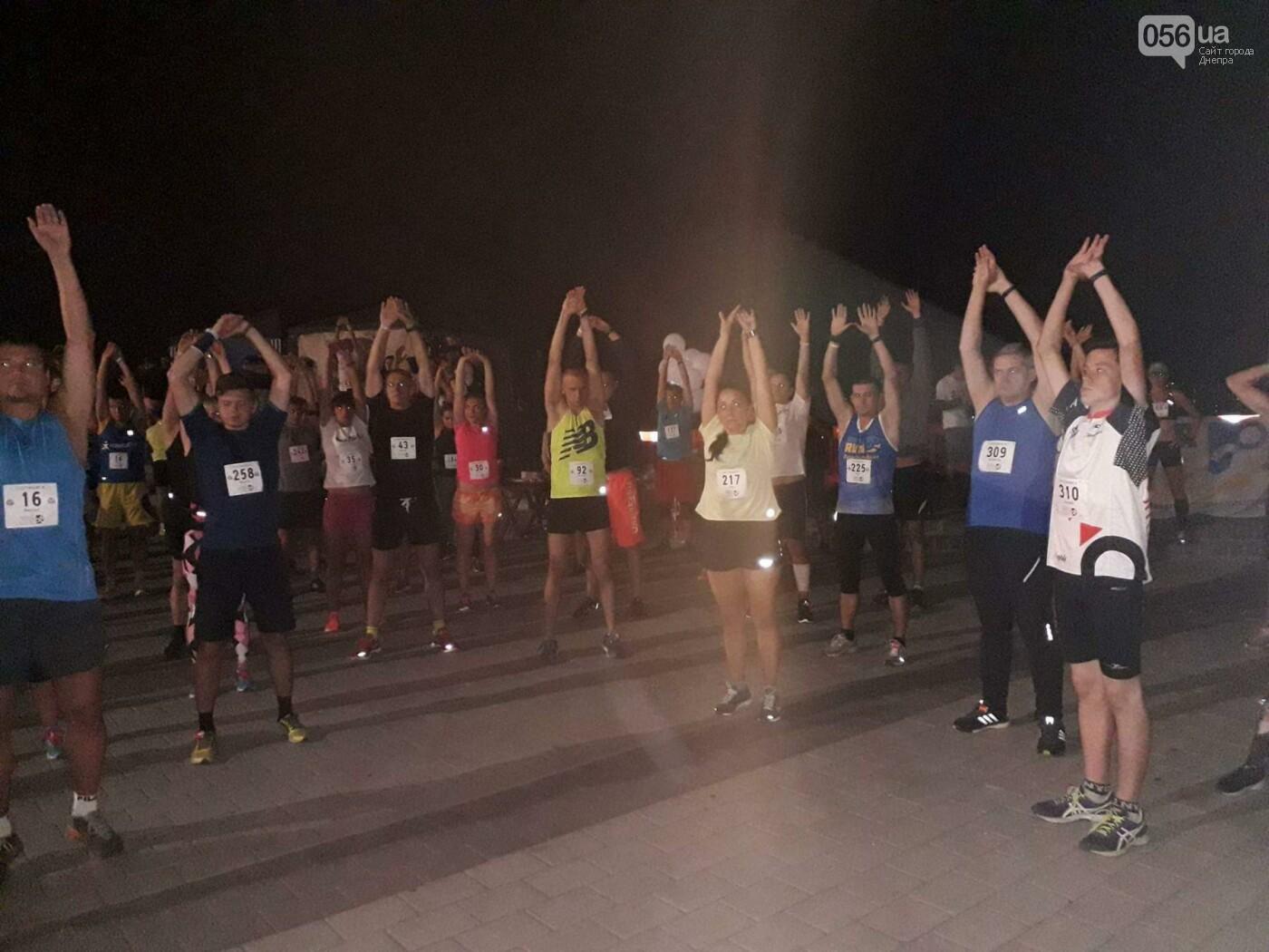 В Днепре прошел юбилейный ночной полумарафон по бегу: как это было,  - ФОТО, фото-10