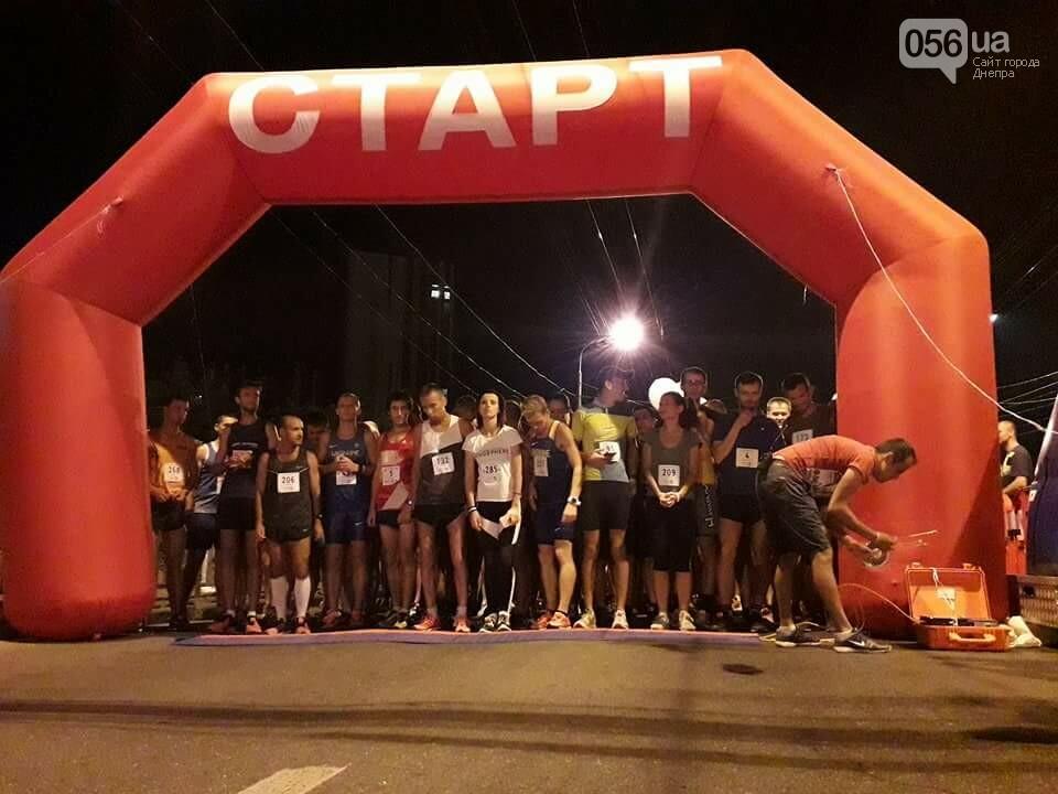 В Днепре прошел юбилейный ночной полумарафон по бегу: как это было,  - ФОТО, фото-13